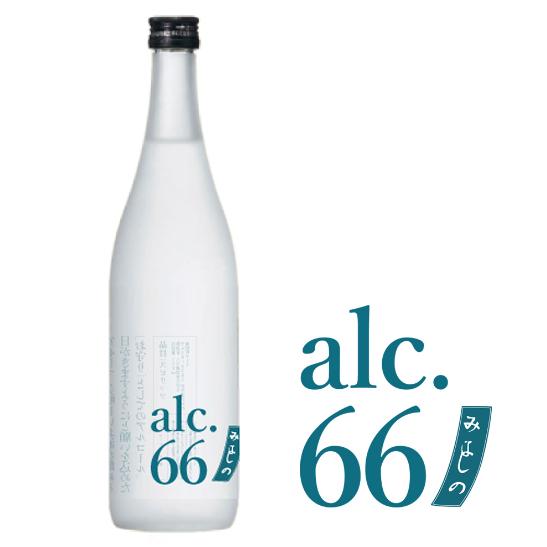 願いを込めた「お守り」としてのアルコール