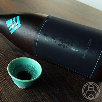 """山形の酒米""""出羽燦々""""ד直汲み""""。"""