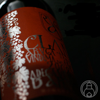 小粋なジャパニーズワイン。