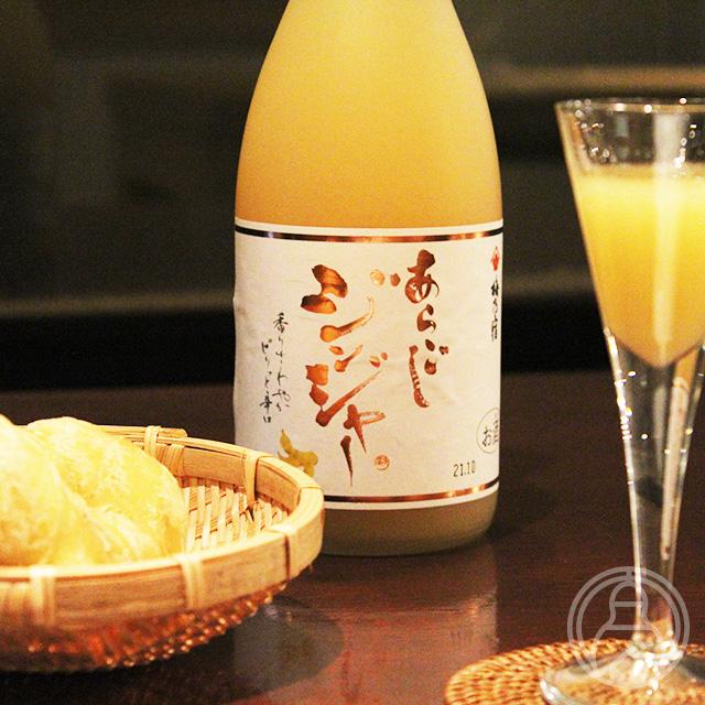 生姜の生姜による生姜好きの為のお酒。
